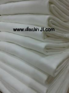 เสื้อเปล่าร้านเจไอ พับเสื้อเปล่าสีขาว