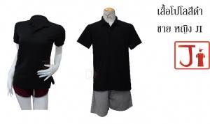โบว์ชัวรเสื้อโปโลสีดำ1
