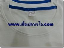 เสื้อยืดคอกลมสีขาว 4