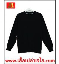 เสื้อยืดแขนยาวสีดำ